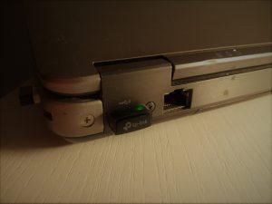Zewnętrzna karta sieciowa USB